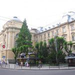lviv_University