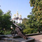 Chernihiv Old Town