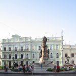 Ekaterininskaya Square