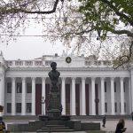 odesa-City Hall