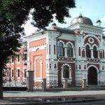 Kyiv Synagogue