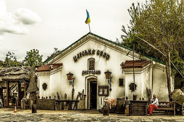 Tsarske-Selo